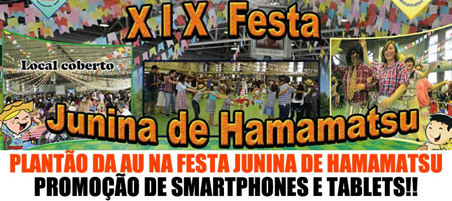 &nbspHamamatsu: Plantão da au na Festa Junina!! Confira as promoções!!!