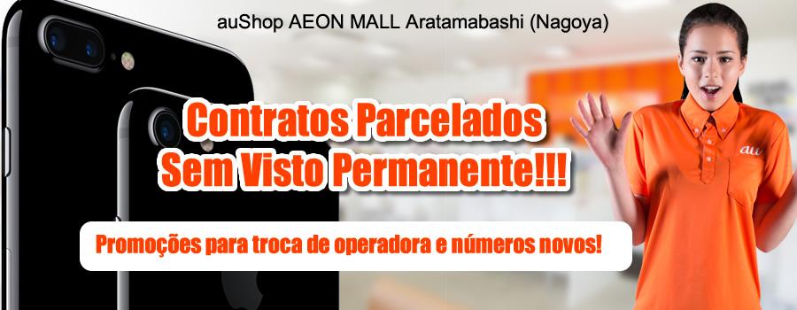 &nbspNagoia: Promoções exclusivas e smartphones sem necessidade de visto permanente