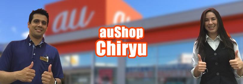 &nbspMega Promo especial para estrangeiros na auShop Chiryu!!