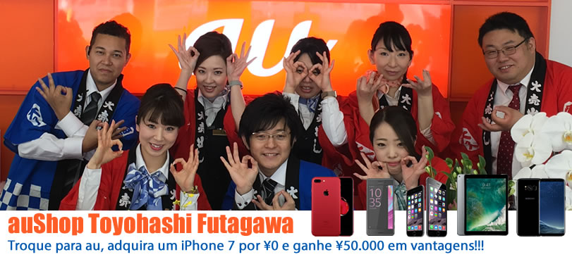 &nbspToyohashi: Promoções de iPhone 7, tablets e Android na auShop Toyohashi Futagawa!