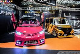 Port Messe&nbspNagoya Auto Festival 2017 no Port Messe