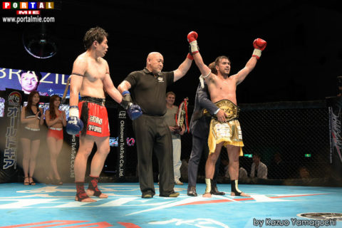 Danilo defendeu o cinturão pelo oitava e última vez heat 40 2017-07-15 kazuo yamaguchi (383)