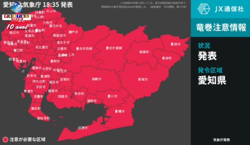 &nbspPossibilidade de furacão, inundação e deslizamento em Aichi