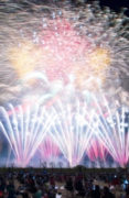 &nbspHanabi: confira os festivais de fogos de artifício em Gunma