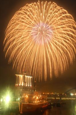 &nbspHanabi: confira locais para ver fogos de artifício em Aichi