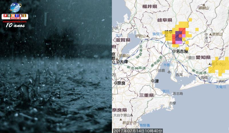 &nbspUrgente! Ordem de evacuação em Inuyama