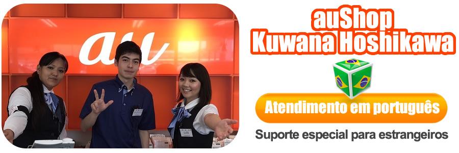 &nbspMie: Mega promo de smartphones na auShop Kuwana Hoshikawa