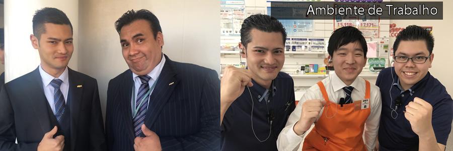 &nbspTemporário ou fixo: contratação de staffs em Aichi, Shizuoka e Gifu