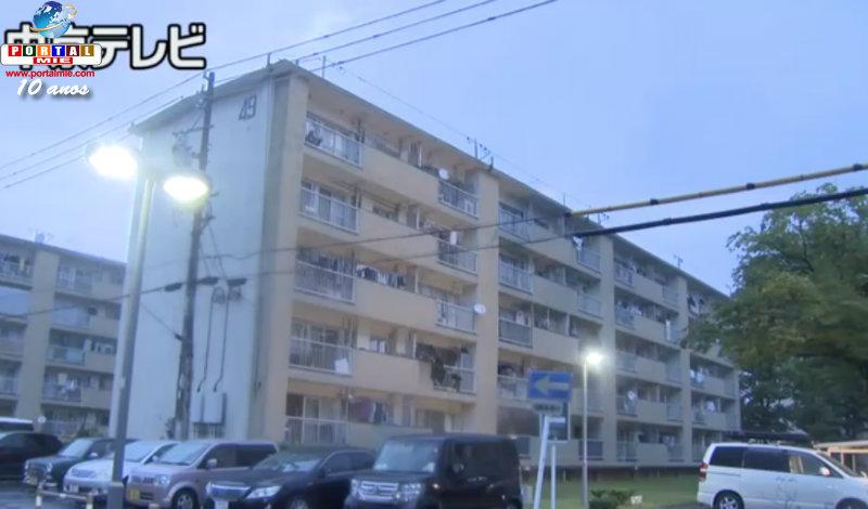 &nbspBrasileiro residente em danchi é esfaqueado em Aichi