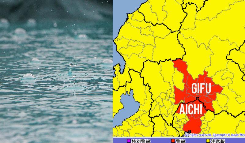 &nbspAlerta para enchente e deslizamento em Aichi e Gifu