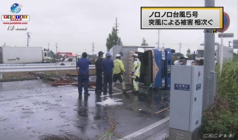 &nbspDanos em Aichi, Gifu e Mie causados pelo tufão n.º 5