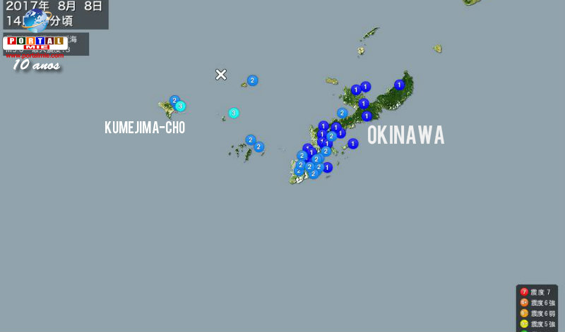 &nbspTerremoto de magnitude 5 em Okinawa