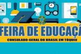 Feria Educa dest