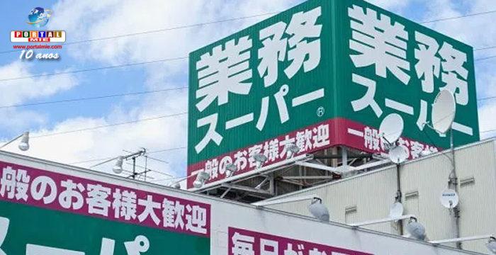 &nbspPor que os produtos da rede Gyomu Supa são tão baratos?
