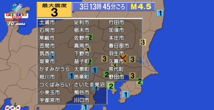 &nbspTerremoto de M4.5 atinge Ibaraki, Tochigi e outras regiões
