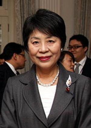 &nbspVisto de yonsei: ministra do Japão se pronuncia