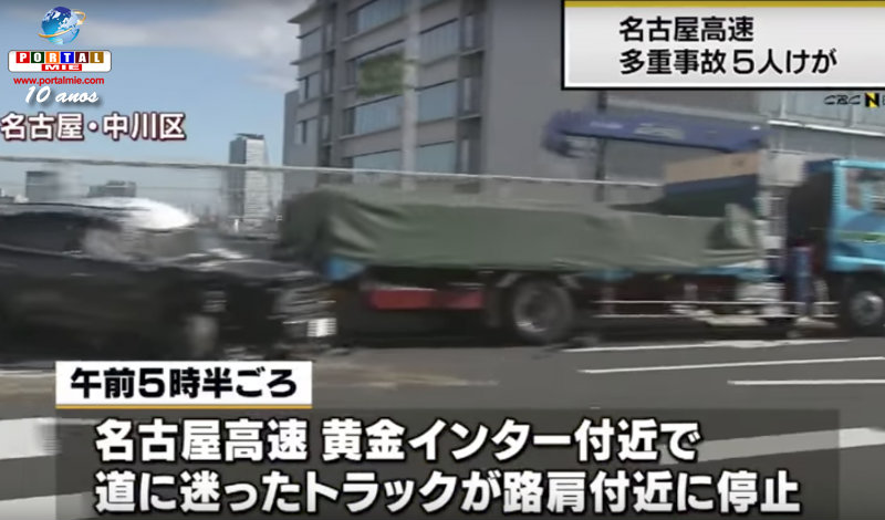 &nbspEngavetamento na via expressa de Nagoia deixa 5 feridos