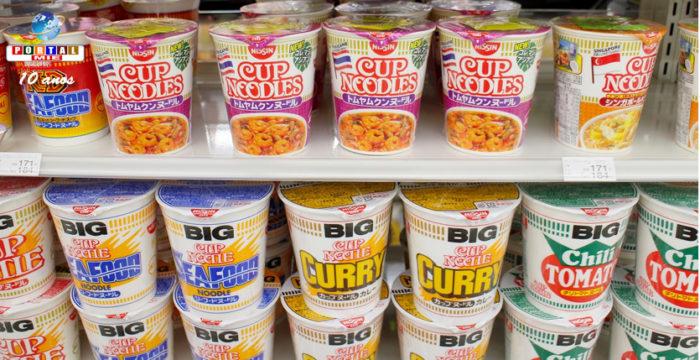 &nbspTodos os alimentos processados no Japão deverão exibir nos rótulos a origem dos ingredientes