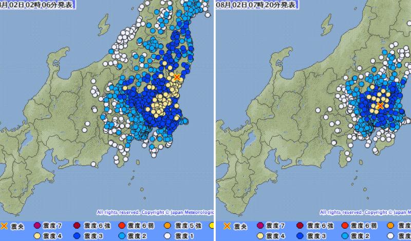&nbspDois terremotos de intensidade 4 em Kanto