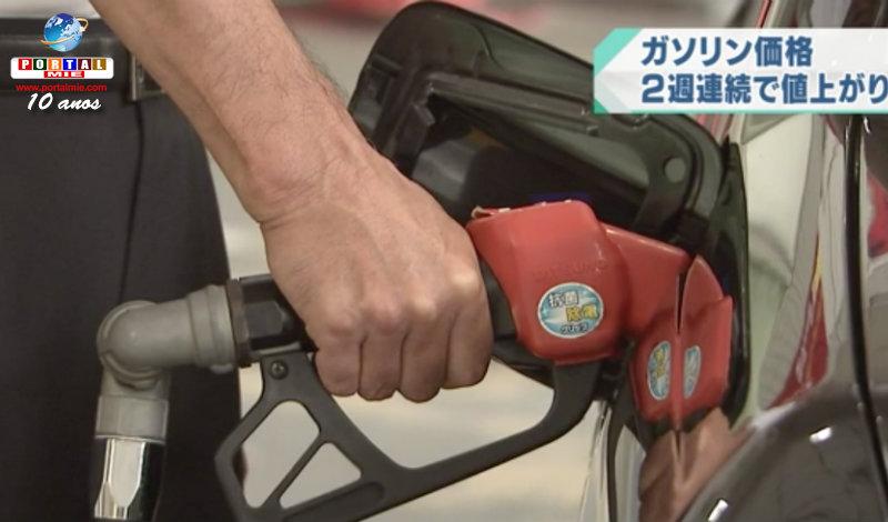 &nbspAumento do preço da gasolina pela segunda semana consecutiva
