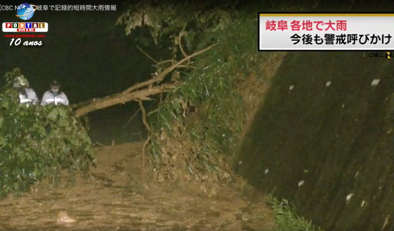 &nbspChuvas intensas em Gifu causam danos e geram alerta