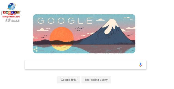 &nbspGoogle faz homenagem ao Dia da Montanha, o novo feriado japonês