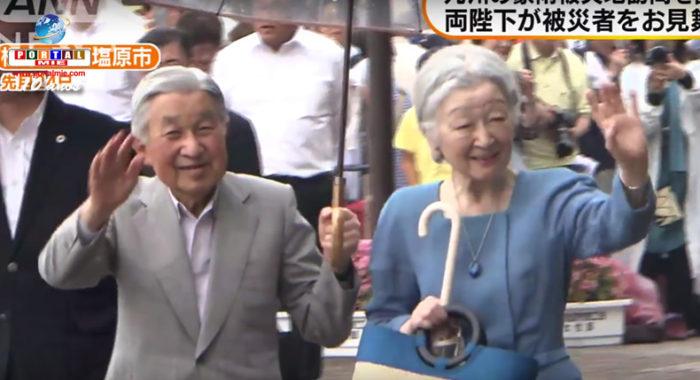 &nbspImperador Akihito e imperatriz Michiko visitarão a região de Kyushu