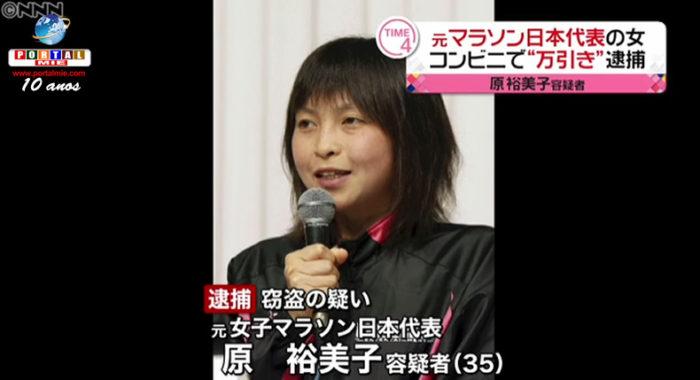 &nbspEx-maratonista japonesa é presa por furto em loja de conveniência