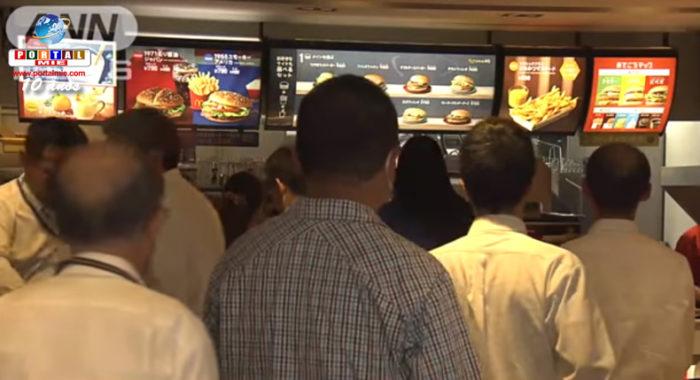 &nbspRenovação de cardápio aumenta fluxo de clientes na rede McDonald's no Japão