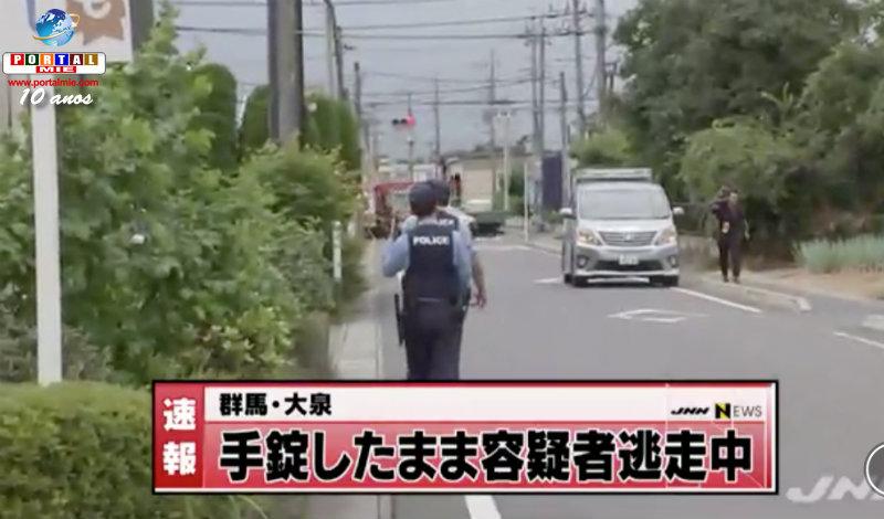 &nbspOizumi: estrangeiro escapa da polícia com algemas no pulso esquerdo