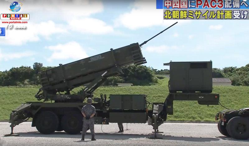 &nbspJapão: temendo os mísseis norte-coreanos PAC-3 será enviado a Shimane e mais 3 províncias