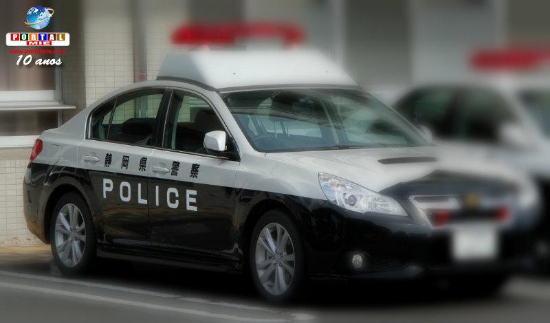 &nbspEstrangeira é encontrada morta no alojamento em Shizuoka