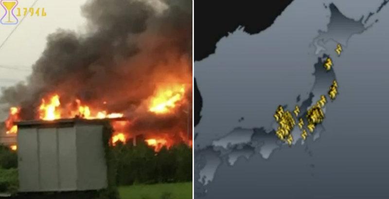 &nbspSupercélula foi a causa dos raios que provocaram incêndios e apagões