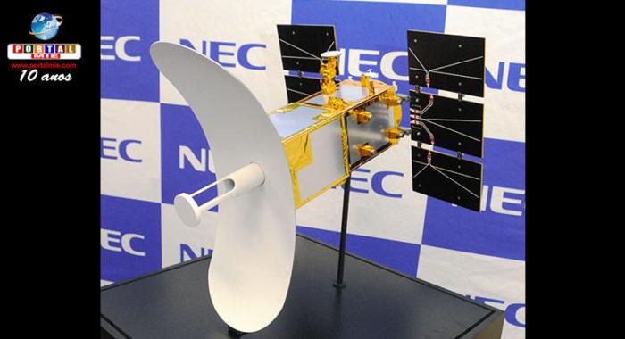&nbspPequeno e barato, novo satélite será fundamental para lidar com desastres naturais