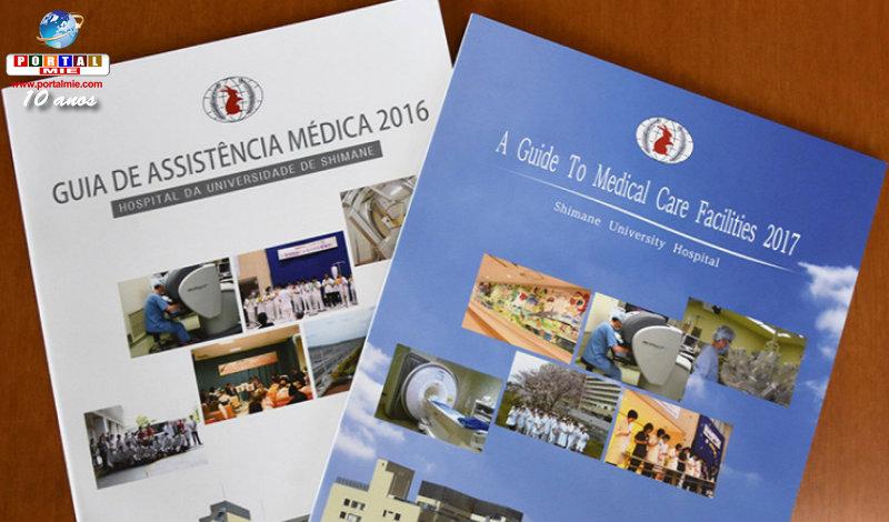 &nbspHospital de Shimane oferece guia médico em português