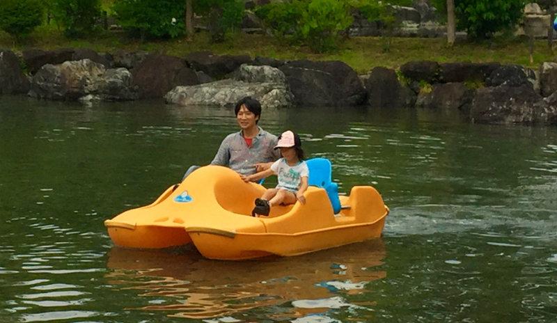 &nbspParque em Gifu onde as crianças podem brincar em água rasa