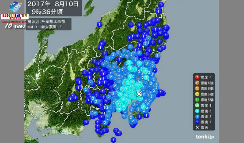 &nbspTerremoto de magnitude 4,9 na região Kanto