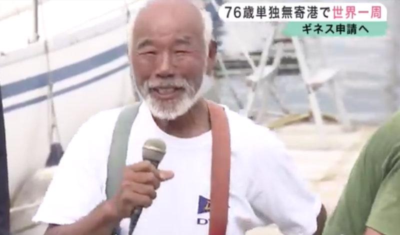 &nbspVelejador japonês de 76 anos revela o que enfrentou na volta ao mundo sozinho