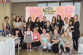&nbspChá da Tarde S.O.S Mamães em Kyoto