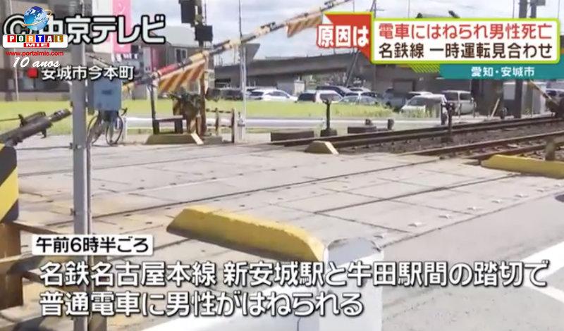 &nbspHomem morre atropelado por trem em Aichi