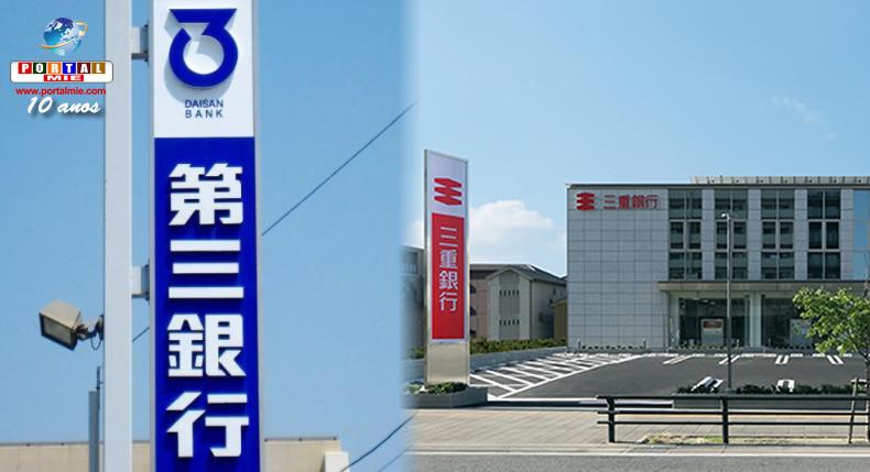 &nbspDois bancos na central do Japão vão integrar operações