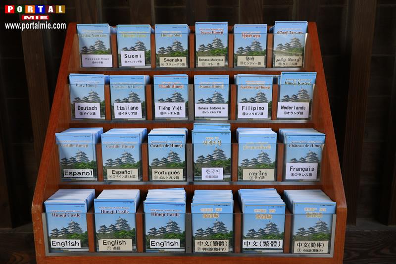 &nbspHimeji-jo: o 'castelo garça branca', considerado o mais belo do Japão