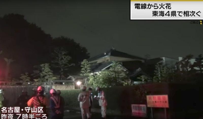 &nbspFaíscas dos cabos de eletricidade assustam moradores da região Tokai