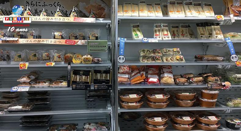&nbspRede de konbini investe em sistema de reciclagem de sobras de alimentos
