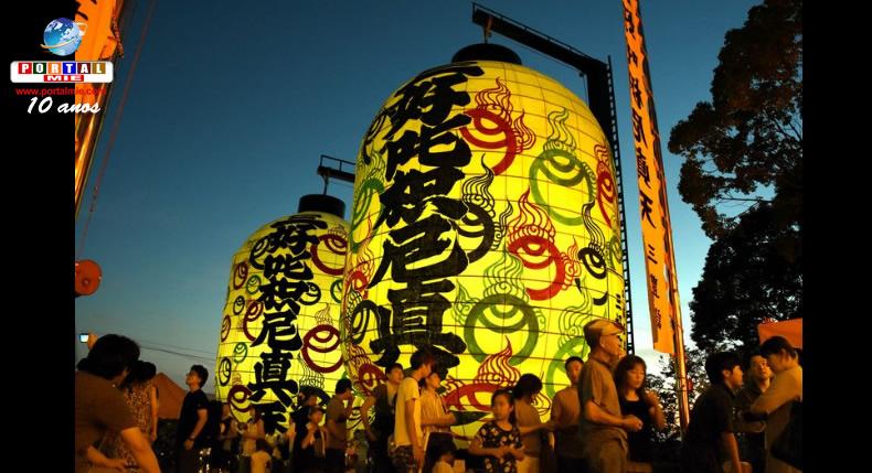 &nbspLanterna de festival em Aichi é certificada pelo Guinness como a maior do mundo