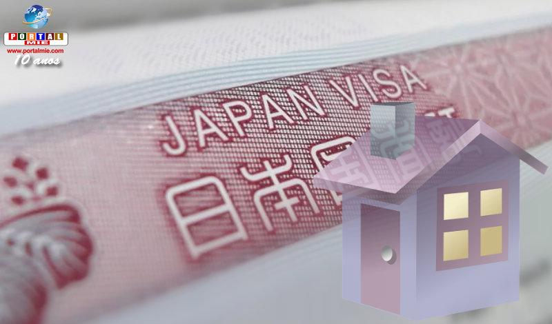 &nbspFinanciamento de casa própria para estrangeiro sem visto permanente: agora pode