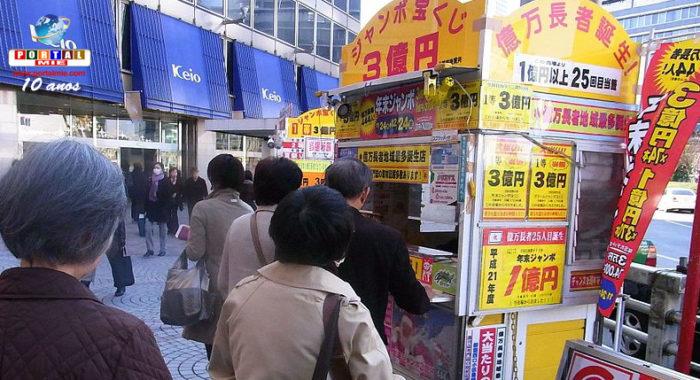 &nbspMinistério discute a venda online para todos os tipos de bilhetes de loteria