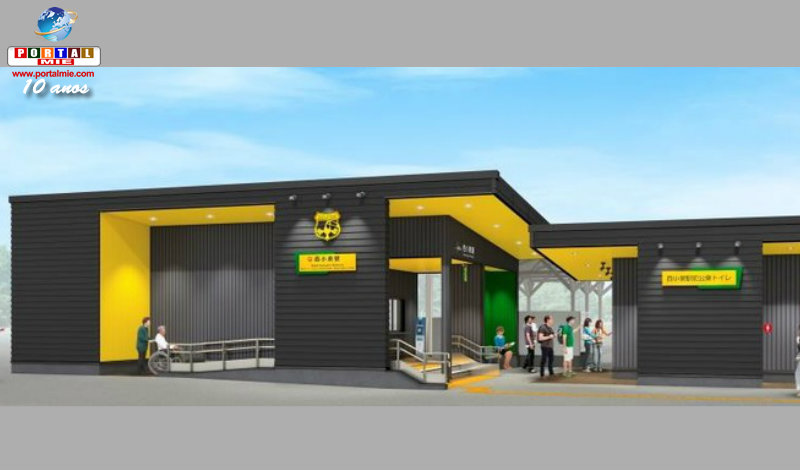 &nbspOizumi: estação de trem renovada em verde amarelo