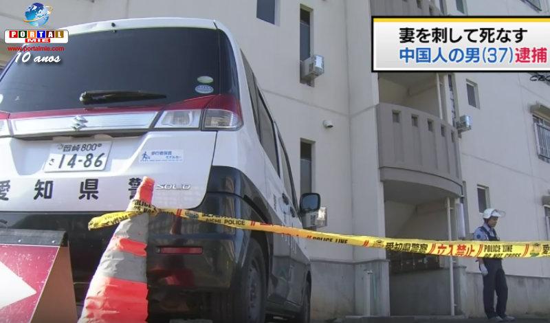 &nbspAichi: trabalhador chinês esfaqueia esposa e ela morre no hospital