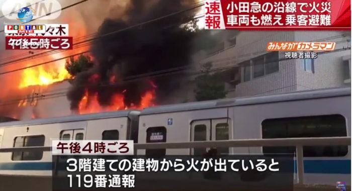 &nbspTrem pega fogo e 300 passageiros são evacuados